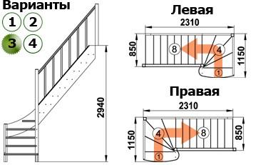 Лестница  ЛС-07м/3  Л  сосна  (3 уп)